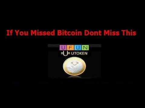 UToken Urgent Update