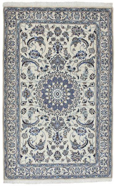 Nain Tabas 210x135 - CarpetU2
