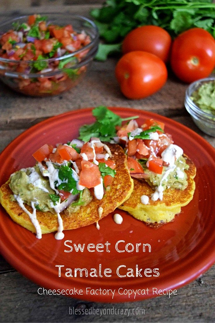 Sweet Corn Tamale Cakes. Copycat recipe from the Cheesecake Factory. These taste amazing!! Sweet and spicy! Easy and fast to make. #blessedbeyondcrazy