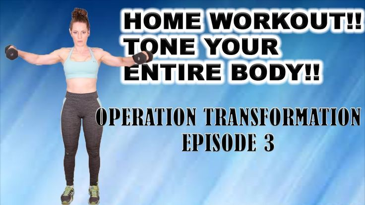 Home Workout Total Body Toning!!