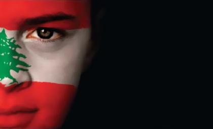 Lebanon-Flag-Face
