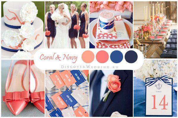 Navy And Coral Wedding Colors: 17 Best Images About Coral & Navy Blue Wedding On