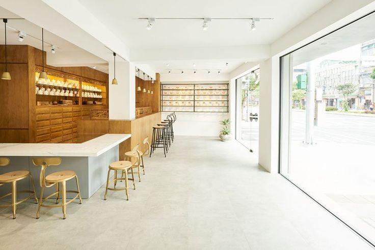 遠見雜誌 - 前進的動力:你確定這是中醫診所而不是咖啡廳?30年草藥味昇華設計大翻新