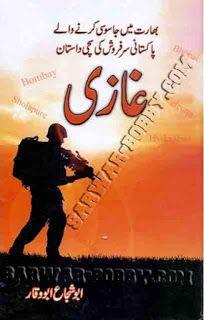 Ghazi urdu novel by Abu Shuja Abu Waqar PDF Download Free Here