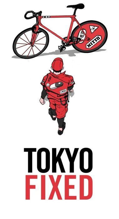 Akira > Cycling