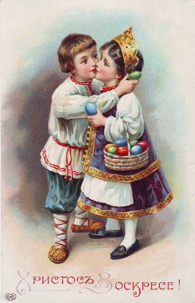 Two Russian Children in traditional costume,carrying EASTER eggs. . Old Russian Easter postcard, before 1917.