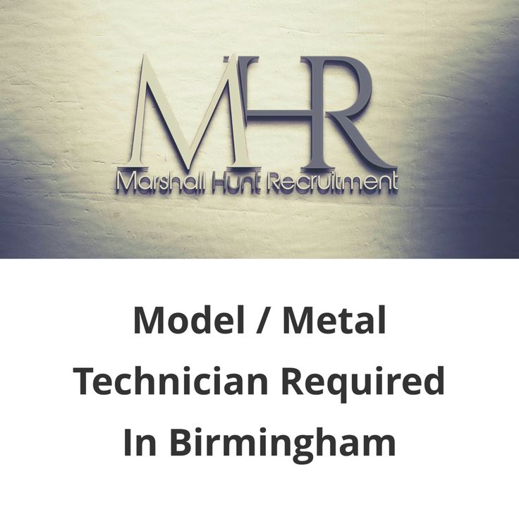 I'm looking for a Model/Metal Technician to work in Birmingham. Small amount of experience is fine. For more info, email andy@marshallhunt.co.uk  Regards