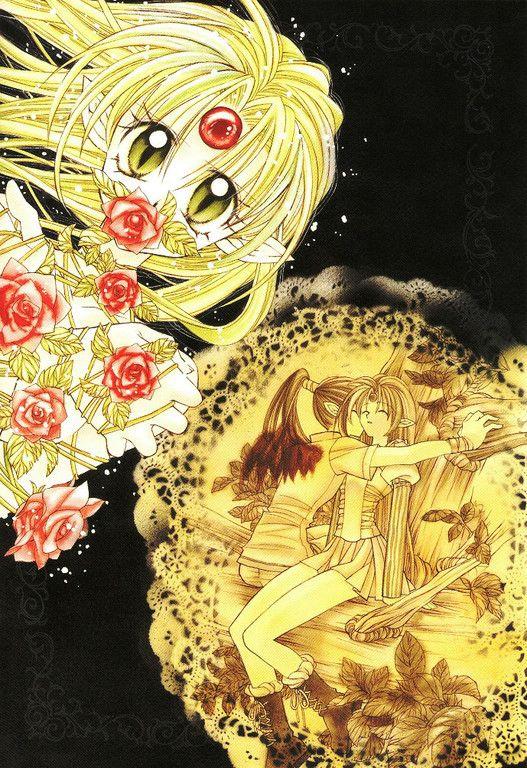 Kamikaze Kaito Jeanne - Arina Tanemura