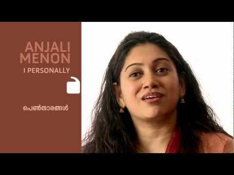 I Personally featuring Anjali Menon (Part 3)