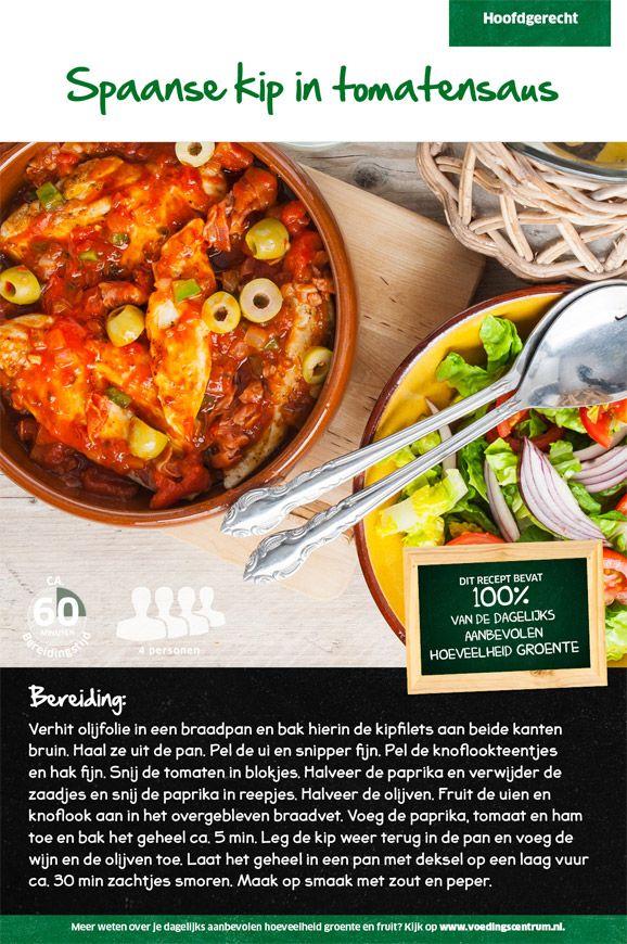 Recept voor Spaanse kip in tomatensaus #Lidl
