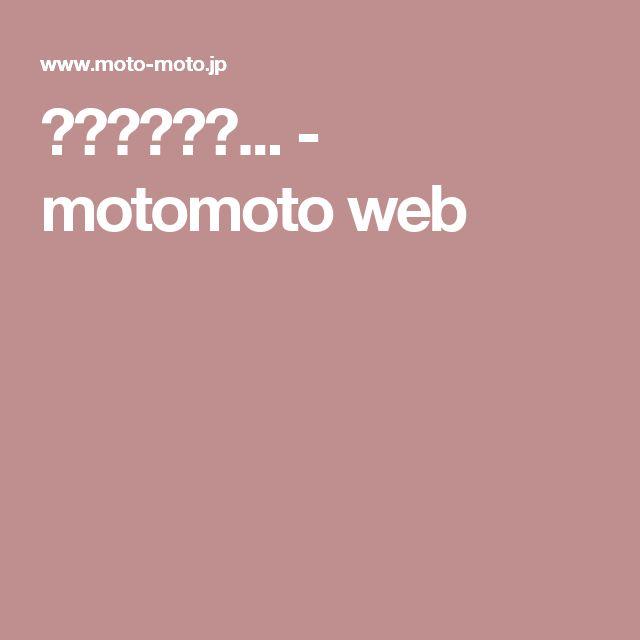 えびせんべい... - motomoto web