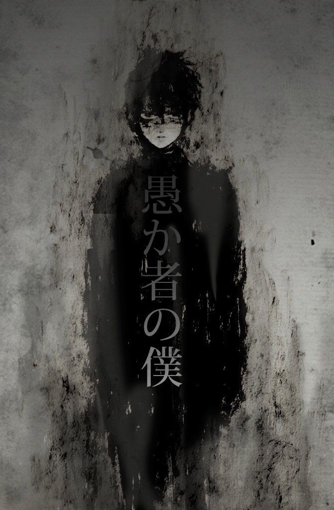 -Mob? -Mob. -MOB!! -100 mob psycho!!!!! This is amazing Manga from One (author of opm). I won't write a description, u just have 2 read it.