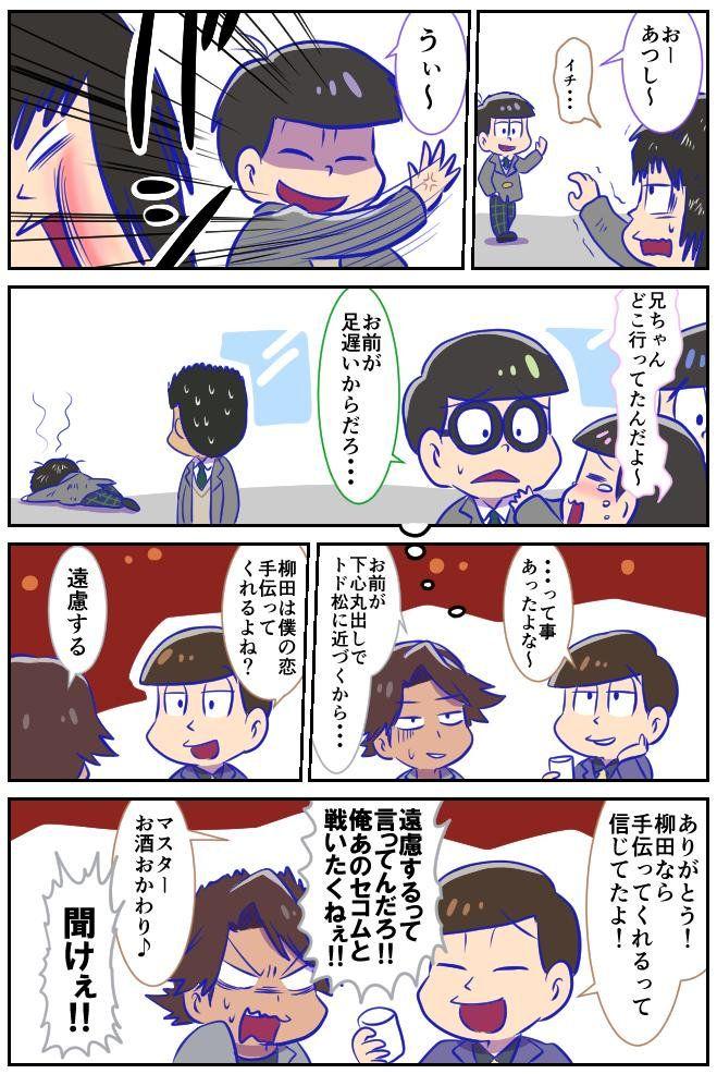 のの (@nonnokonohohon) さんの漫画 | 50作目 | ツイコミ(仮) | 漫画 ...
