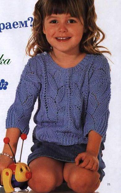 Элегантный рельефный пуловер. Вязаный пуловер с узором листики