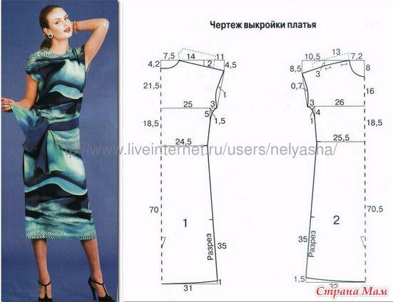 На платье 48-го размера вам потребуется 1 м 50 см шелковой ткани при ширине 150 см и на шарф 0,5 м при ширине 150 см. Чертеж выкройки дан на размер 164 - 96 - 104 без припусков на швы.