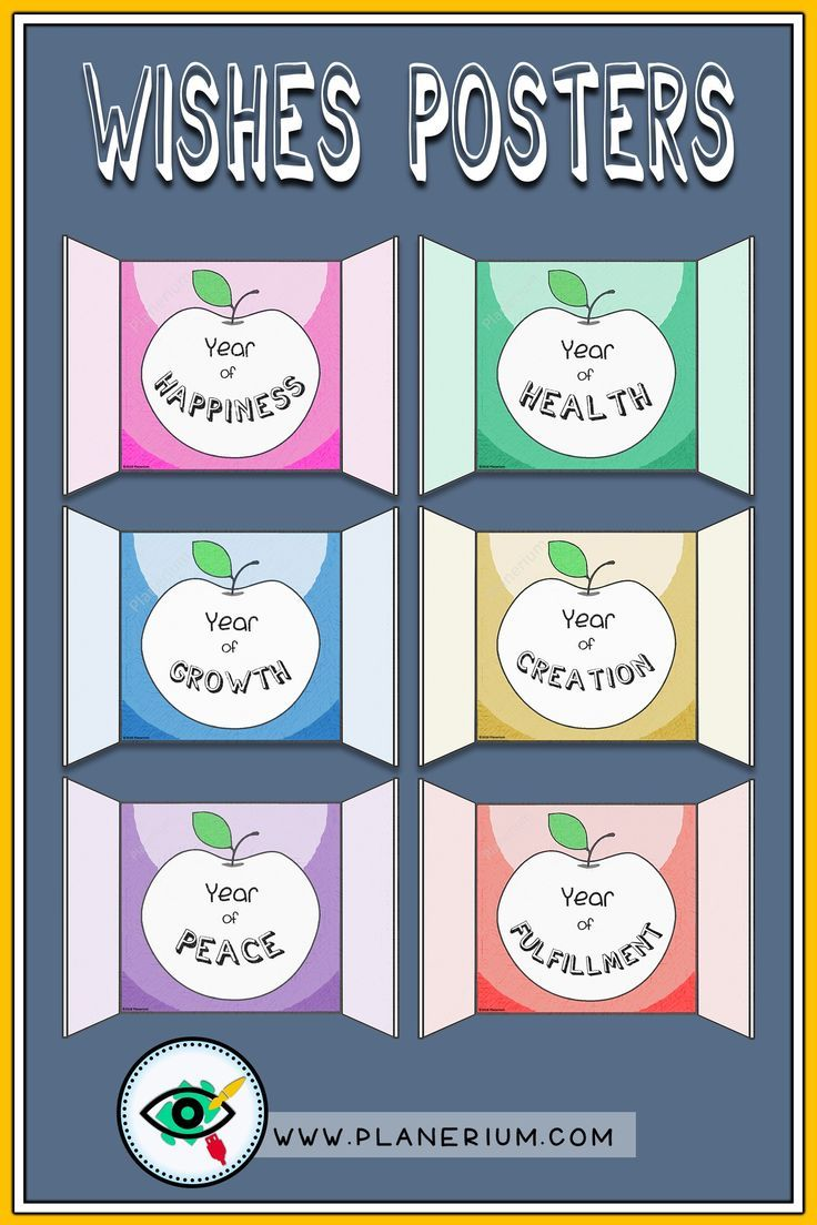 New Year Greeting Cards Apples In A Window