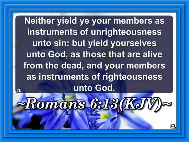 righteousness and sin the ultimate duality In righteousness we see the restoration of god's nature although not necessarily   it is a removal of a less than perfect or less than purposed condition  duality  only exists in our perception due to sin consciousness until we see all mankind.