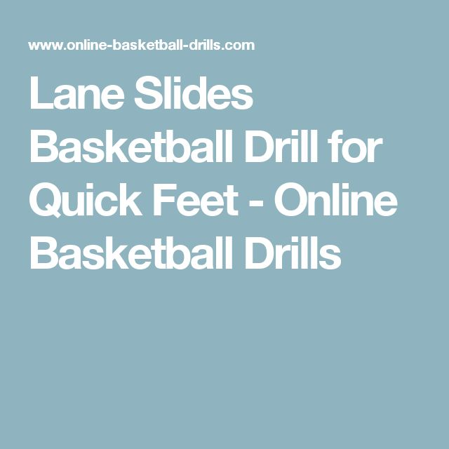 Lane Slides Basketball Drill for Quick Feet - Online Basketball Drills