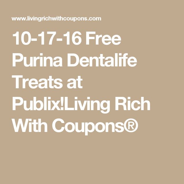 10-17-16 Free Purina Dentalife Treats at Publix!Living Rich With Coupons®