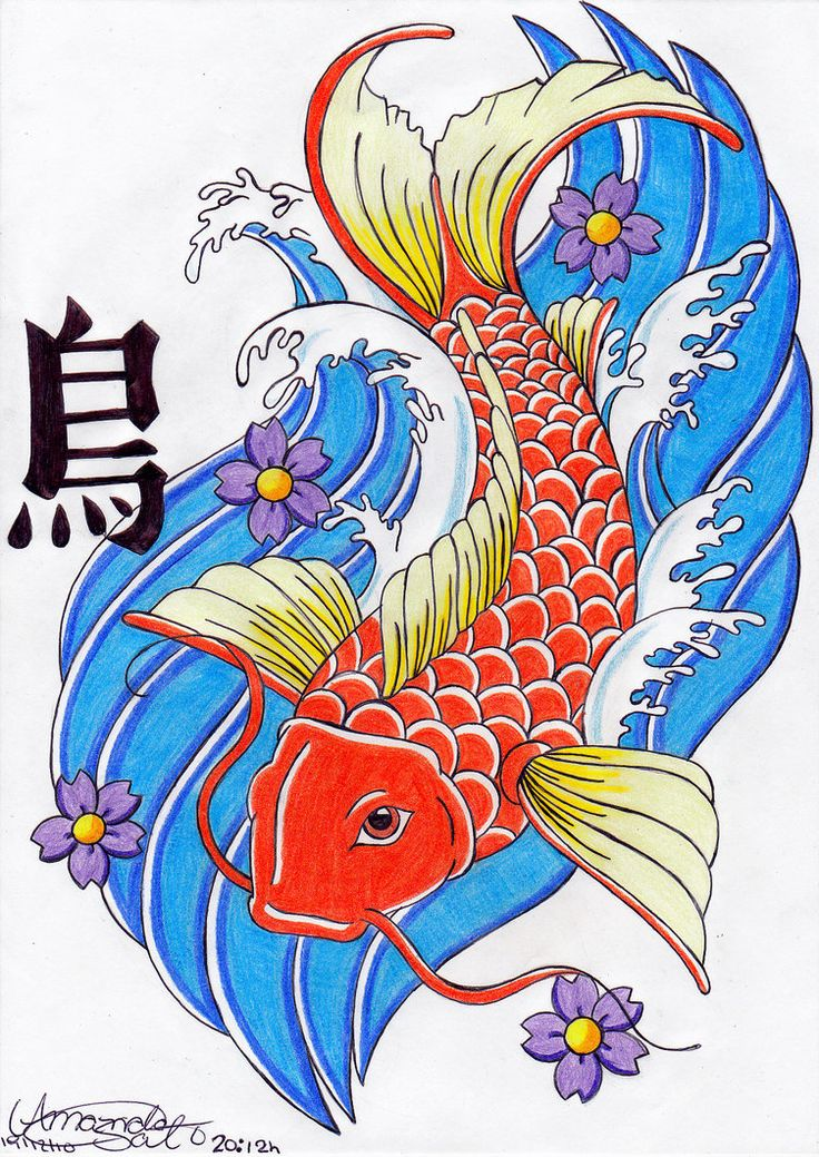 Koi japanese fish by amanda18sato as an art pinterest for Japanese koi fish drawing