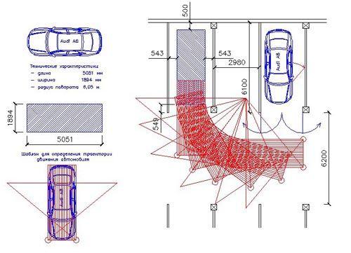 ООО К-Проект: Наземно-подземный гараж-стоянка на 576 машиномест с автомойкой на 3 поста