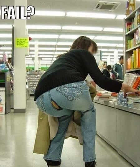 Adult Humor: Does My Bum Look Big In These Jeans?