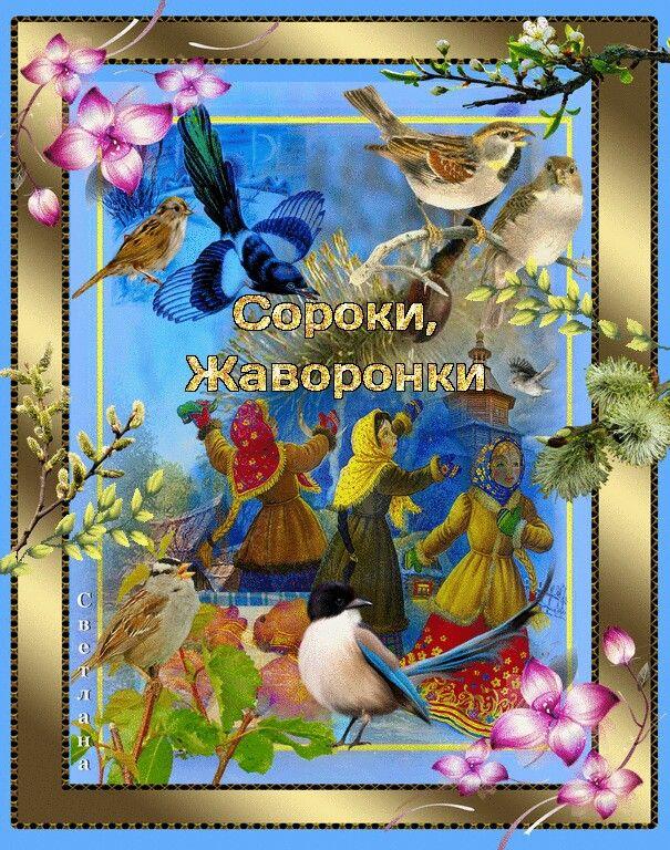 Открытки с днем конституции беларуси обитателей