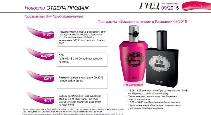 Косметика от эйвон украина косметику купить в рязани