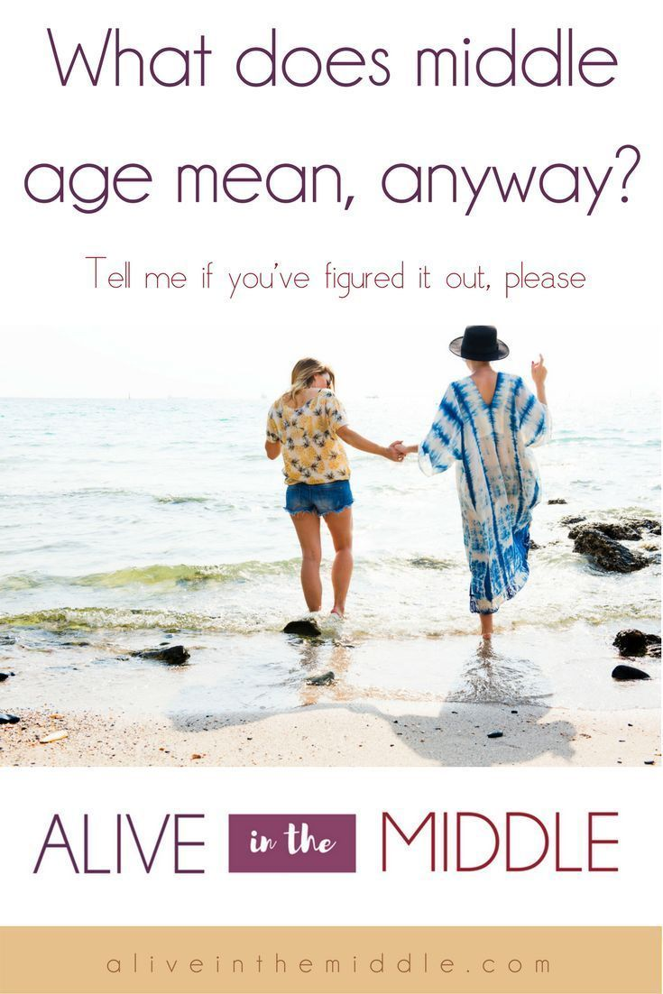 WTF does middle aged mean?  Random musings from one who's supposedly there, but doesn't know what she wants to be when she grows up yet.  |  Alive in the Middle  #midlife #middleaged #midlifecrisis