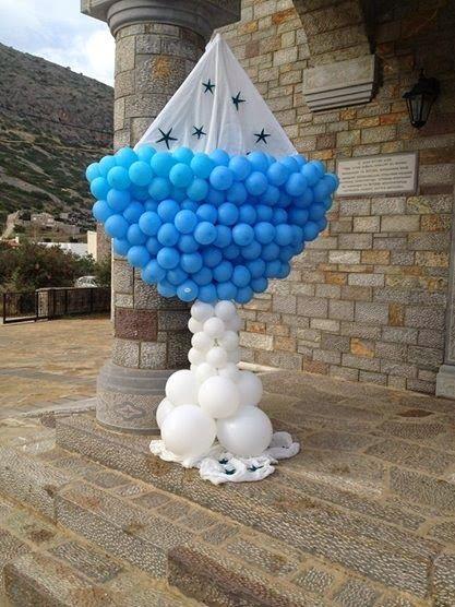 Μπαλόνια Βάφτισης ~ Yiannis Fireworks