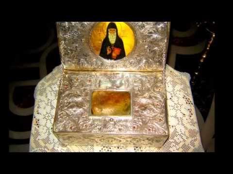 Παρακλητικός Κανών Οσίου Αρσενίου - Βατοπαίδι Χαλκιδικής