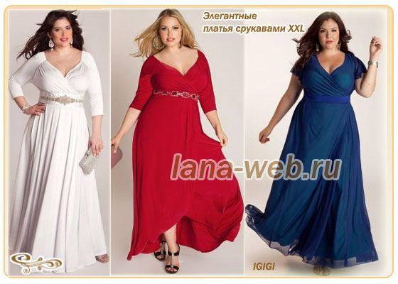 вечерние длинные платья, нифон, вискоза, с рукавами, XXL