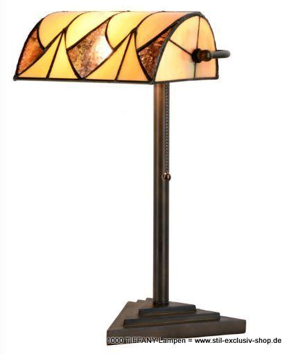 Bei Dieser Banker Lampe Werden Sie Glauben, Dass Sie In Der Wall Street  Sind! TIFFANY Bankers Lamp/ Schreibtisch Lampe, Unsere Umfangreiche Serie  PARABOLA.