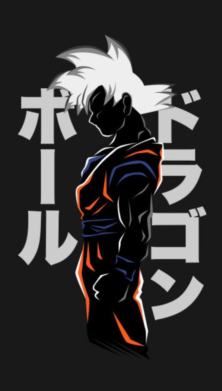 Goku Ultra Instinct Mastered Dragon Ball Super Dragon Ball Super Artwork Anime Dragon Ball Super Dragon Ball Goku