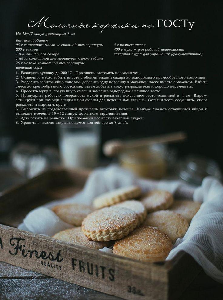 honestfood -01 by Honest food magazine - issuu