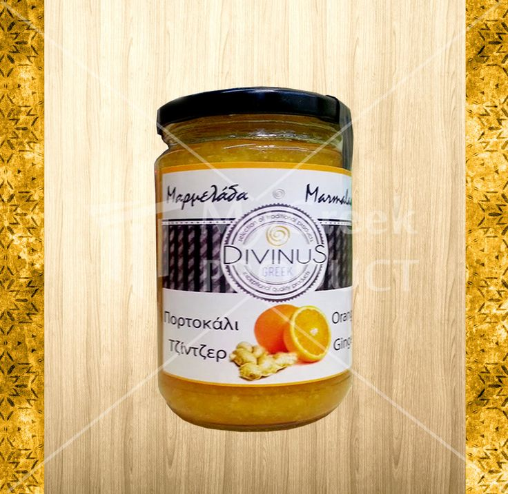 New divine arrival............ A delightful, very special flavor just arrived .... Try it and Travel with passenger the delight ... . Marmalade Orange ginger Greek Divinus .... #marmalade #jam #orange #ginger #greekfood #mygreekproduct view more http://mygreekproduct.com/index.php?id_product=228&controller=product&id_lang=1