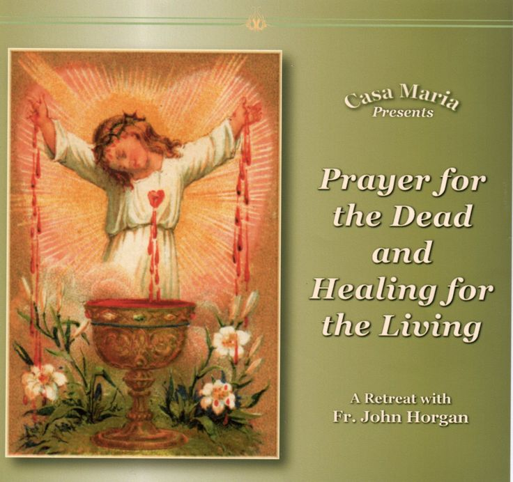 an essay on the importance of prayer for healing This ministry continues to reach out to thousands of children each day through hospital care, housing, food, clothing, medical supplies, and educational materials.