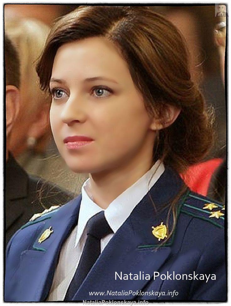 Natalia Poklonskaya Nude Photos 37