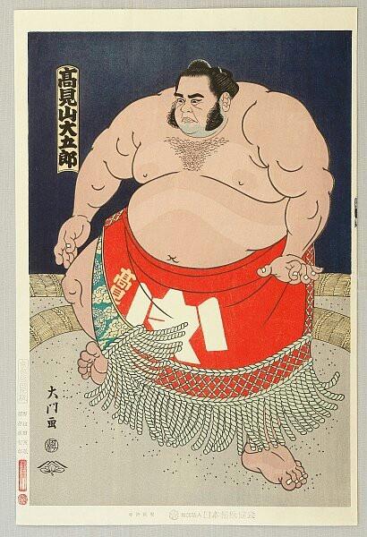 Sumo artwork