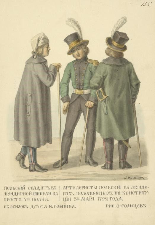 W.Xs.Litewskie: Zołnierz 7 regimentu pieszego , artylerzyści w mundurze wielkim i w kapocie. 1792
