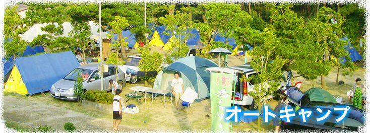 千葉県九十九里浜キャンプ場&コテージ・バーベキュー場