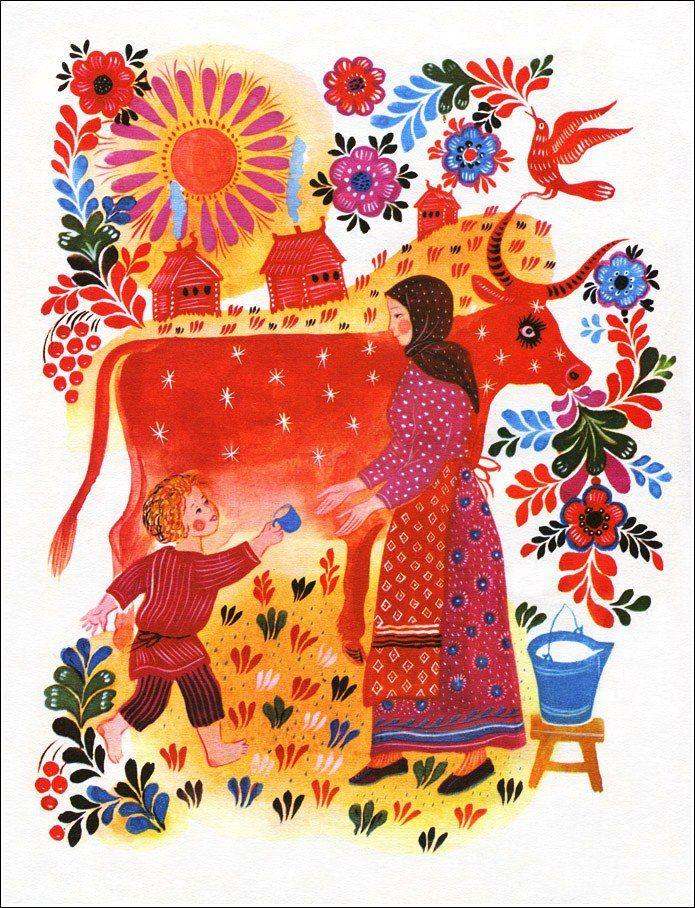 Slavic Folk Art