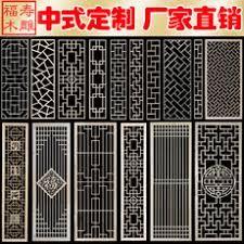 Image result for 中式格栅