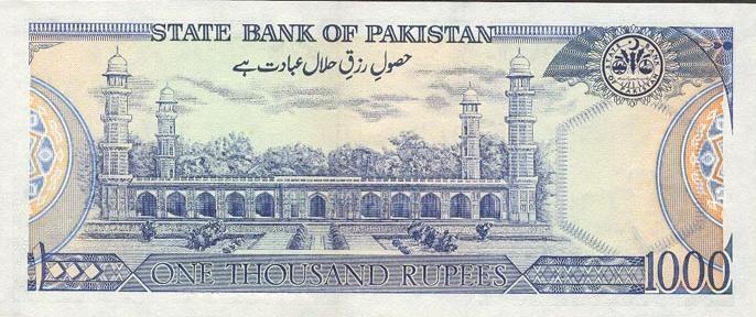 Pakistani Rupee   Pakistani rupee