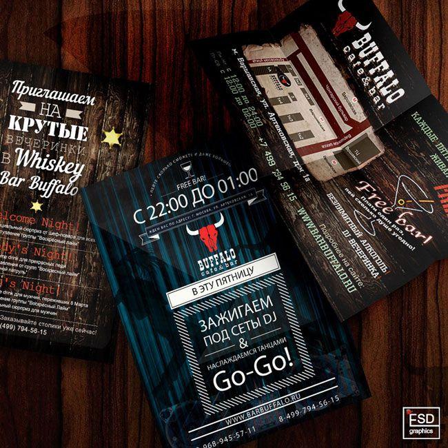 Дизайн листовок и флаеров в бары, рестораны и ночные клубы. (Заказ для Buffalo bar)/Design of leaflets and flyers in bars, restaurants and night clubs. (Order for Buffola bar) #Flyers, #flyers, #brochures, #sketches, #advertising, #graphic, #posters,#nightlife #club, #bar,#design, #graphics, #web, #UI, #illustration, #graphicdesign, #designStudio, #Moscow, #Petersburg, #Paris, #NY, #acceptordersfordesign, #takingordersforgraphicdesign,#ESDGRAPHICS