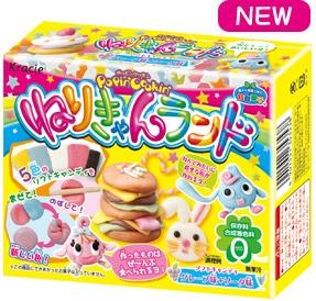 Neri Candy Land Candy DIY Kit Popin' Cookin' Kracie