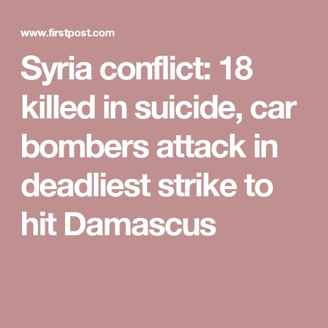 Syria conflict: 18 killed in suicide, car bombers attack in deadliest strike to hit Damascus