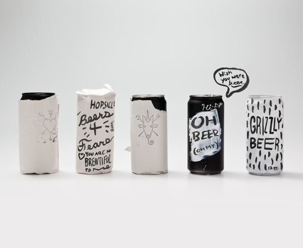 Visual Graphc - Maria's Identity & Packaging