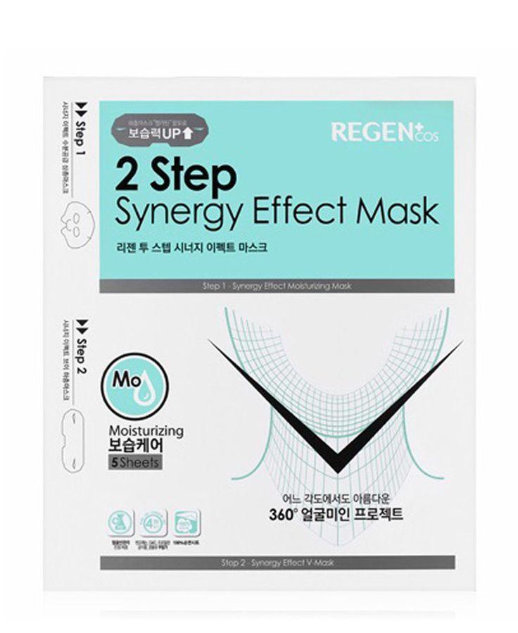 2 Step Synergy Effect Mask | cupidrop.com