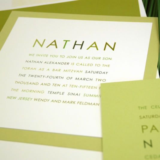 65 best bar mitzvah invitationsstationery images on pinterest find custom bar mitzvah invitations and bar mitzvah invitation ensembles at luscious verde choose from countless creative designs or completely customize stopboris Choice Image
